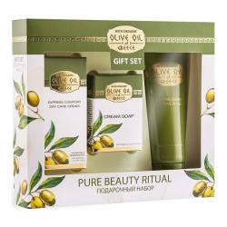 Biofresh Olive Oil of Greece Duschgel, Seife, Tagescreme Geschenkset