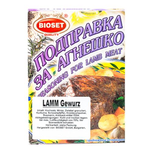 Bioset bulgarisches Gewürz für Lamm