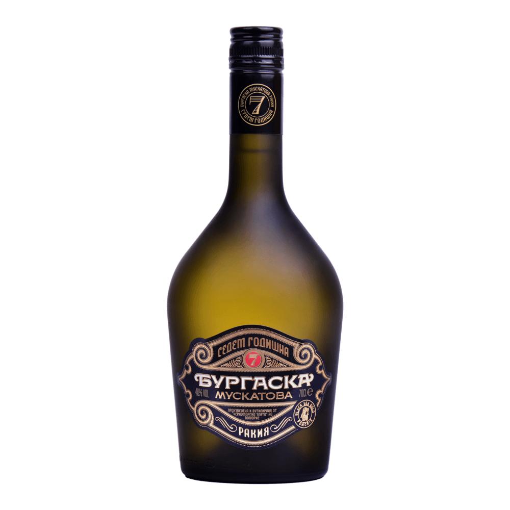 Black Sea Gold Pomorie Burgas Muskatova Rakija 7 YO