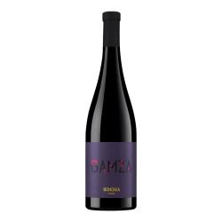 Ein bulgarischer Bononia Estate Premium Gamza Rotwein aus der Donauebene.