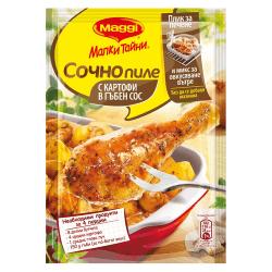 Maggi Little Secrets Saftiges Hähnchen mit Kartoffeln in Pilzsauce