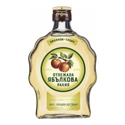 Troyan Otlezhala Yabülkova Apfel Rakija