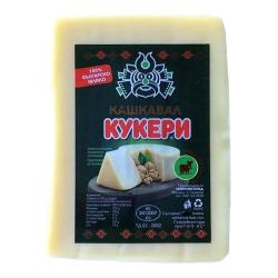 Kukeri Bulgarischer Kuhmilch Kashkaval