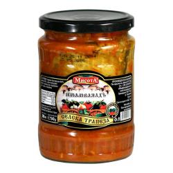 Misota Imambayalda Auberginen mit Tomaten